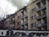 Burning apartment building complex in Grbavica, a suburb of Sarajevo.