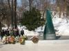 Sarajevo 2012 Memorial - Komemoracija