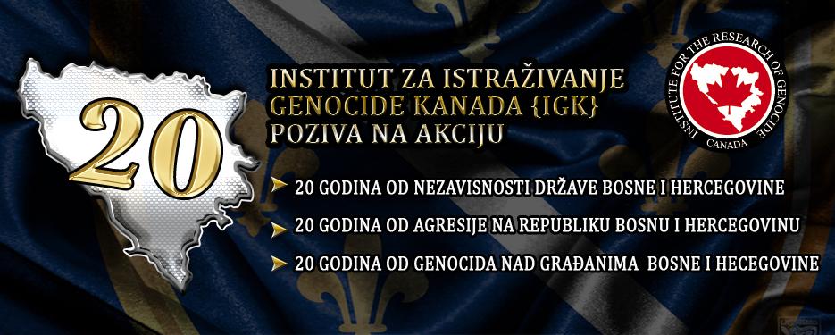 You are currently viewing 20 godina od nezavisnosti države BiH