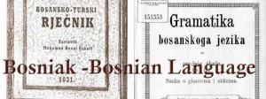 bosnjak_e