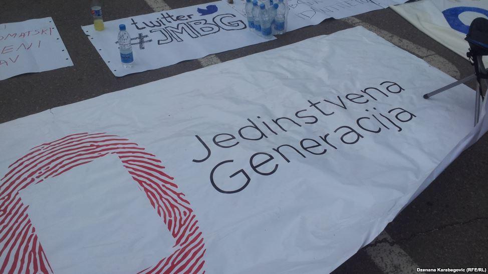 bosnian genocide research paper