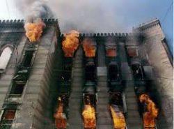 Barbari su pucali u knjige: 27 godina od spaljivanja Vijećnice