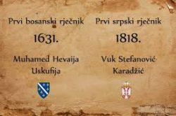 Na Međunarodni dan pismenosti IGK opominje civilizovani svijet da Bošnjaci u entitetu RS nemaju pristup učenju na svom - bosanskom jeziku, da se u entiteetu RS sprovodi sistemska diskriminacija i aparthejd