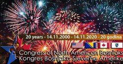 Čestitka IGK povodom 20. godišnjice rada KBSA