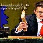 IGC – Open letter to Vuk Jeremic