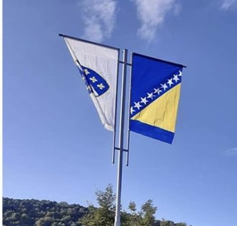Read more about the article PROCLAMATION  Of the Bosnia and Herzegovina diaspora concerning the current political situation in the homeland.